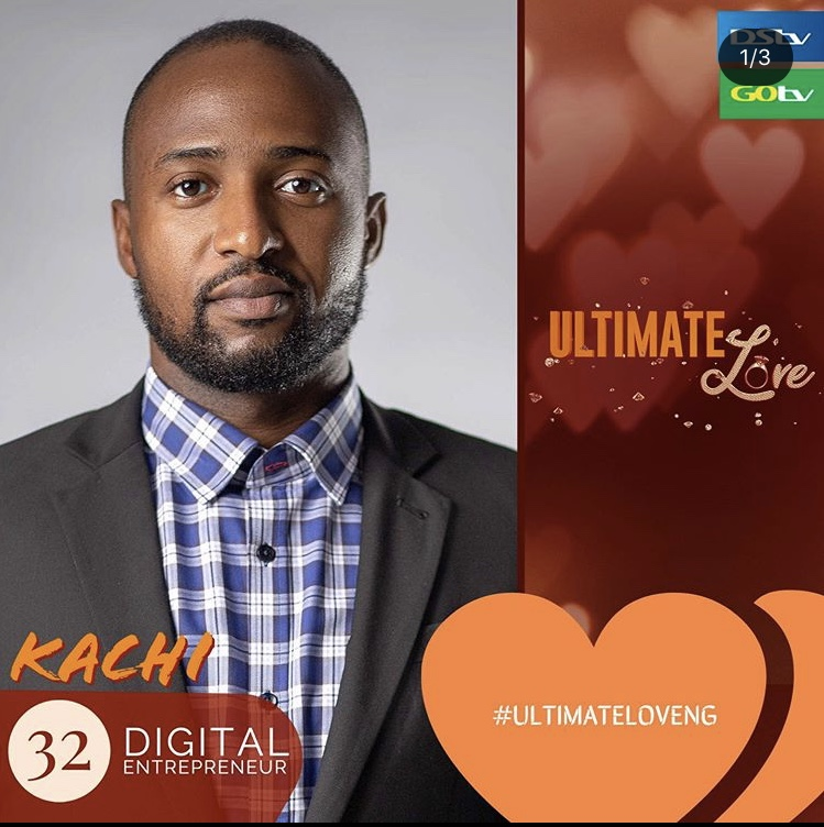 Kachi Ultimate love love chat with aunty