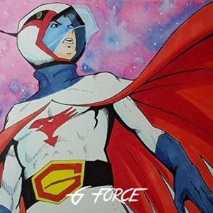 G-Force (Guardians of Space)