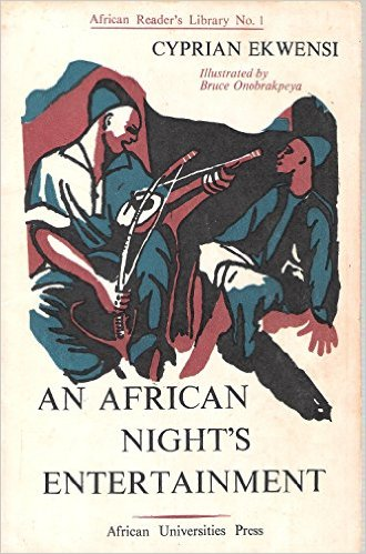 In 'An African Night's Entertainment', what is the name of the man Abu Bakir has sworn to take revenge on for stealing the woman he was supposed to marry?