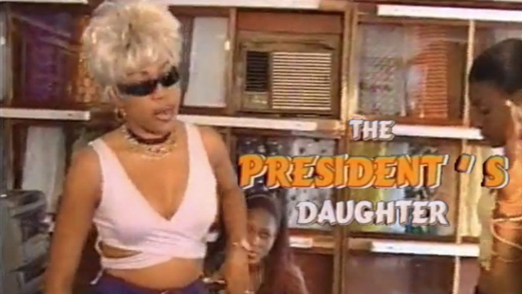 The President's Daughter Nollywood