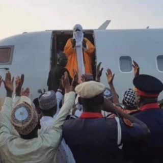 Emir Sanusi banished